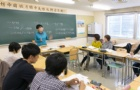 日本日中学院毕业生所被录取的学校