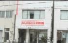 日本静冈日本语教育中心签证类型及招生期