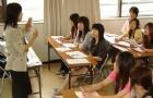 日本东京教育文化学院课程