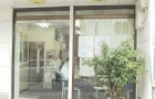 日本静冈日本语教育中心费用