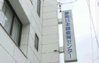 日本静冈日本语教育中心具体地址