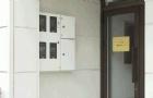 日本静冈日本语教育中心主校区电话