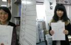 日本泰安蜜克(DBC)日本语学校教学概要