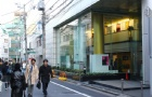 日本早稻田外语专门学校课程设置