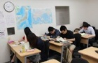 日本宇都宫日本语学院基本信息