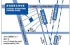日本新宿国际交流学院学校特点