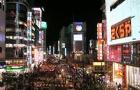 日本新宿国际交流学院设施条件