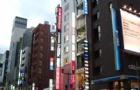 日本新宿国际交流学院特殊服务