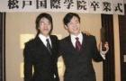 日本松户国际学院院长致辞
