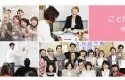 日本涩谷外语学院特色介绍