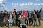 日本亚细亚日本语学院其他课程
