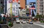 日本大阪国际教育学院学费