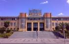 马拉加大学发展革新