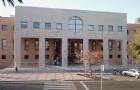 马拉加大学环境优势