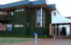 南昆士兰大学校内设备及服务