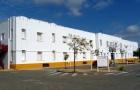 韦尔瓦大学学科设置