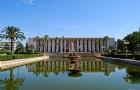 科尔多瓦大学食宿