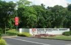 新加坡南洋理工大学文化传统解析