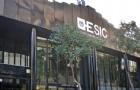 ESIC商学院荣誉