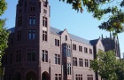 土伦大学学校声誉
