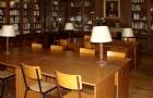 法国圣太田大学院校分析