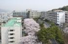 东义大学招生条件
