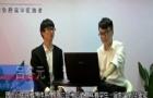 留学360视频 | 泰国留学生最关心的7个问题