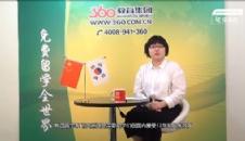 详解韩国留学制度