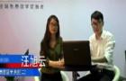 留学360视频 | 汪老师告诉你如何正确择校!