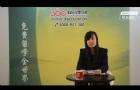 留学360李晶老师:解读荷兰留学生的移民政策