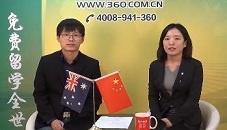 澳洲本科申请途径