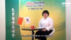 韩国留学费用介绍