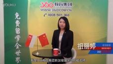 新加坡留学O水准考试解析