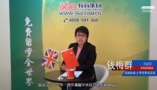 留学360英国部出品:英国大专生申请流程