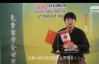 视频讲座:360罗智文老师解答加拿大留学签证担保金需要多少?