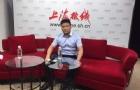 上海热线专访:工薪阶层留学欧洲