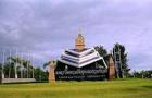泰国乌汶大学入学需知