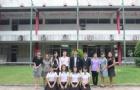 泰国乌汶大学概况