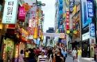 2017韩国留学的专业好吗