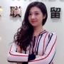 金牌留学规划师夏婵老师