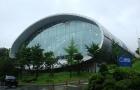 韩国首尔国立大学的院系