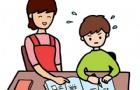 韩国留学的费用