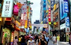 2017韩国留学之申请奖学金