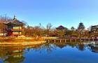 大学生留学韩国优势