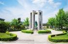 2017年韩国留学东国大学环境