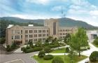 2017年韩国留学东国大学的优势