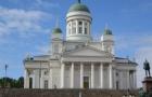 申请芬兰留学需要的材料
