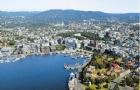 挪威留学的申请条件