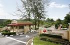 2018年马来西亚英迪大学荣誉地位简述