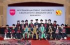 2018年马来西亚万达国际学院硕士费用简述